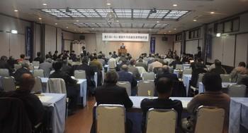 和牛改良組合総会2012.2.23 001.jpg