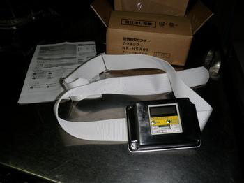 P2090002.JPG