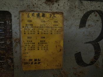 P8070030.JPG